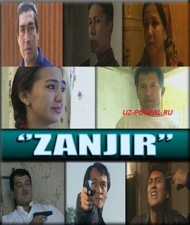 Езо келин турецкий сериал узбекский перевод, худенькая и очаровательная молодая кудряшка